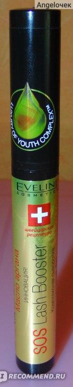 Сыворотка-уход Eveline Комплексная для ресниц с маслом аргана 5 в 1 фото