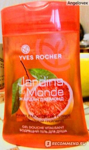 """Гель для душа Ив Роше / Yves Rocher Les Jardins du Monde """"Флоридский грейпфрут"""" фото"""