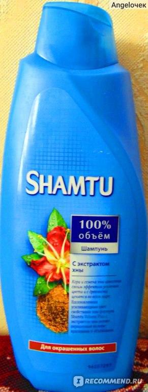 Шампунь Shamtu Защита Цвета и Блеск C экстрактом хны для окрашенных волос фото