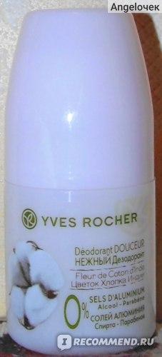 """Дезодорант-антиперспирант Ив Роше / Yves Rocher """"Цветок Хлопка Индии"""" (шариковый) фото"""