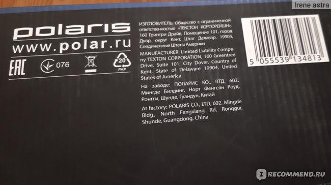 Мультиварка-скороварка Polaris PPC 1203AD фото