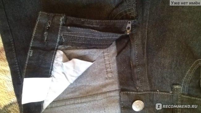 Джинсы AliExpress We Best 2013 new men's Slim stretch jeans denim trousers straight casual jeans, plus size  фото