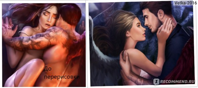 Приложение Romance club (Клуб романтики) фото