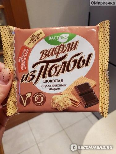 Вафли из полбы Вастэко Шоколад с тростниковым сахаром  фото
