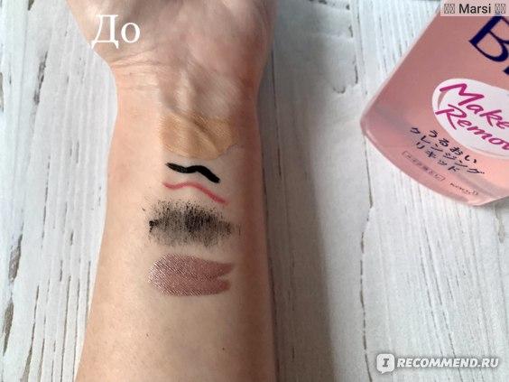 Сыворотка Biore для умывания и мгновенного снятия макияжа фото