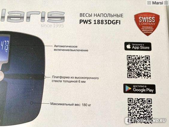 Напольные весы Polaris  PWS 1883DGFI электронные диагностические фото