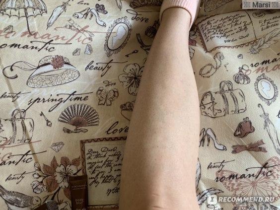 Голая нога