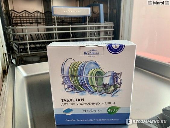 Встраиваемая посудомоечная машина BOSCH SMV65M30RU отзыв