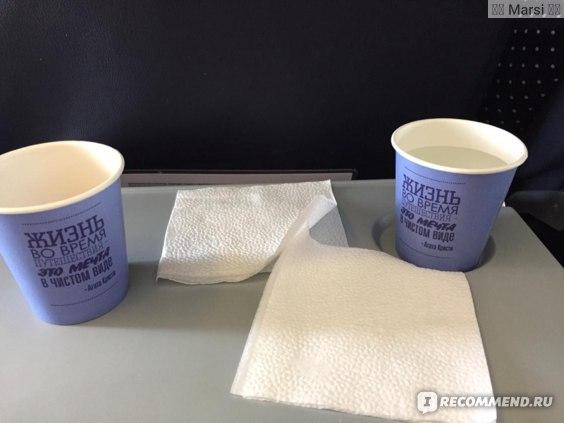 Авиакомпания Nord Star (Таймыр) отзыв