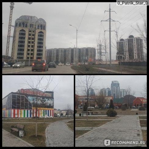г.Грозный, Чеченская республика