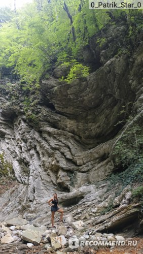 Каньон реки Бешенка (Туапсинский район)