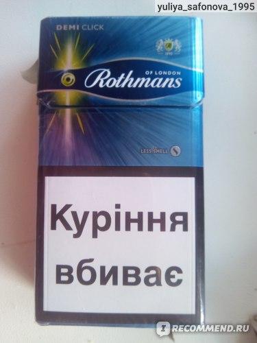 Дешевые сигареты в ульяновске где купить сигареты оптом цена бийск