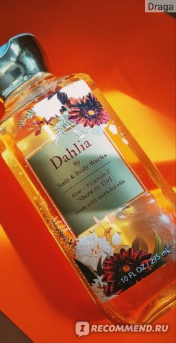 Гель для душа Bath & Body Works Dahlia