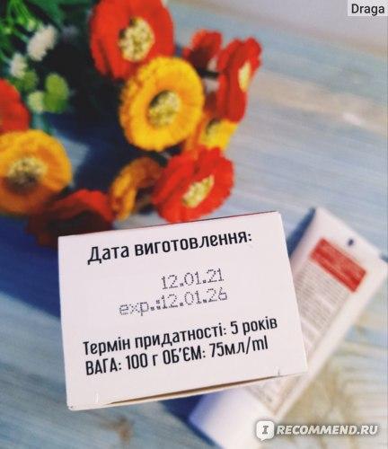 """Гель BishEffect Полтавский """"Спинесил"""" для спины и суставов"""