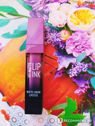 Жидкая матовая помада Golden Rose My matte lip ink