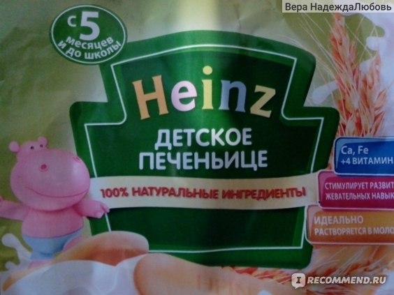 Детское печеньице Heinz с 5 месяцев фото