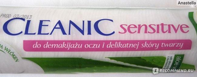 Ватные диски Cleanic Sensitive with aloe extract фото