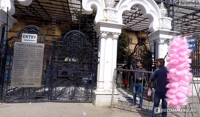 Вход в Храм Кришны-Баларамы во Вриндаване