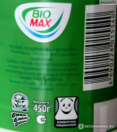 Кисломолочные продукты BIOMAX кефирный 1 % фото