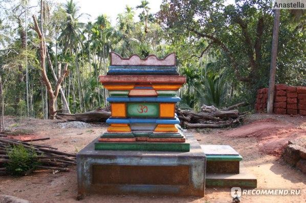 Священная атрибутика около Храма. Индия. Гоа.