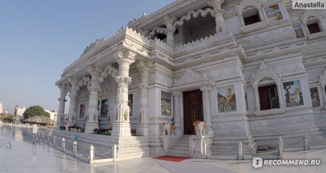 Прем Мандир (Храм Любви)