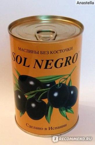 Маслины Sol Negro без косточки фото