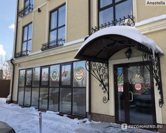 """Кафе """"Нью Дели"""" / NEW DELHI CAFE, Нижний Новгород фото"""
