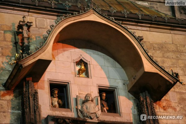 Орлой. Куранты. Прага.