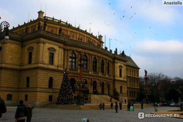 Филармония. Прага.