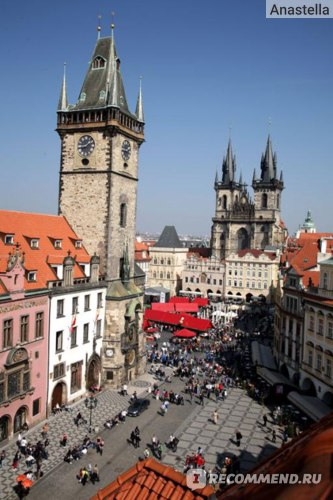 Староместская площадь - Staroměstské náměstí