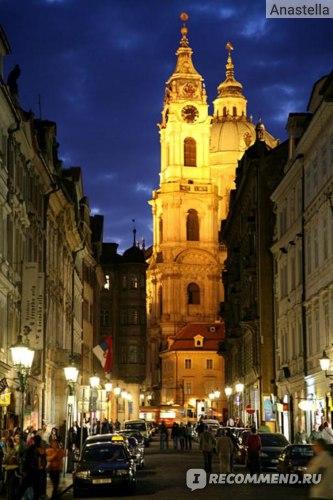 Малая Страна. Прага.