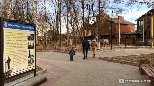 """Парк """"Дальняя круча"""" Нижегородская область, Павлово фото"""