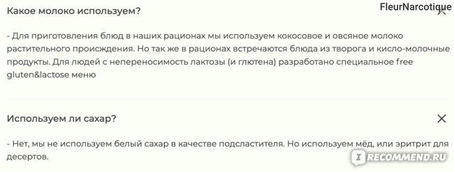 Сервис по доставке правильного питания MAMA CHOLI, Москва фото