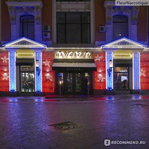 Большой / Bolshoi , Москва фото