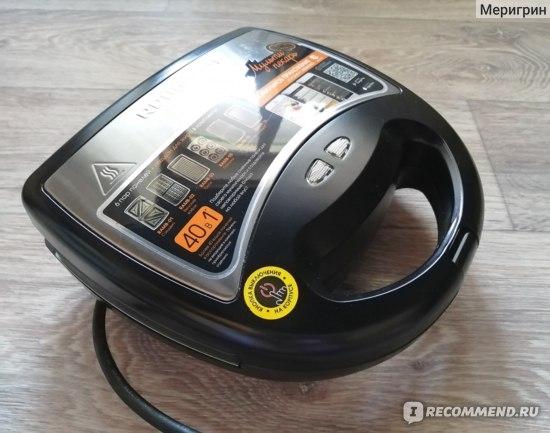Мультипекарь Redmond RMB-M607, отзыв