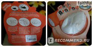 Вкладыши в бюстгальтер TinyDeal Breast Lift Bra Adhesive Bra Invisible фото