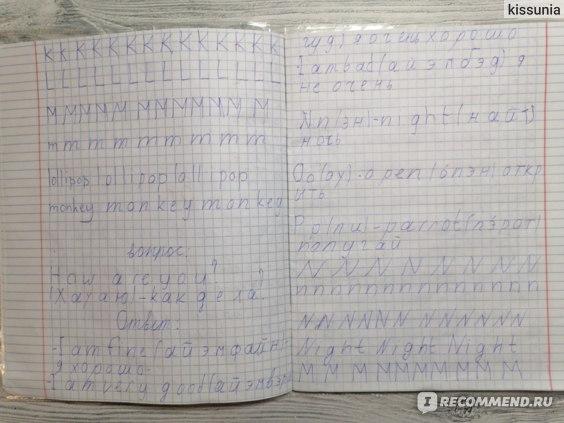"""Школа иностранных языков """"SkillSet"""", Липецк фото"""