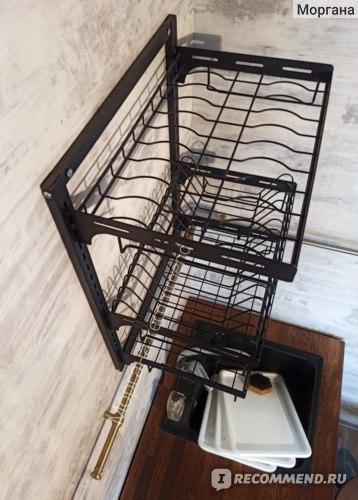 Кухонная сушилка для посуды Aliexpress 304 Stainless Steel Kitchen Dish Drainer