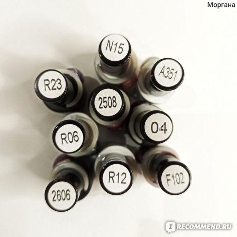 Гель-лак для ногтей Rosalind Soak-off Gel Polish UV&LED