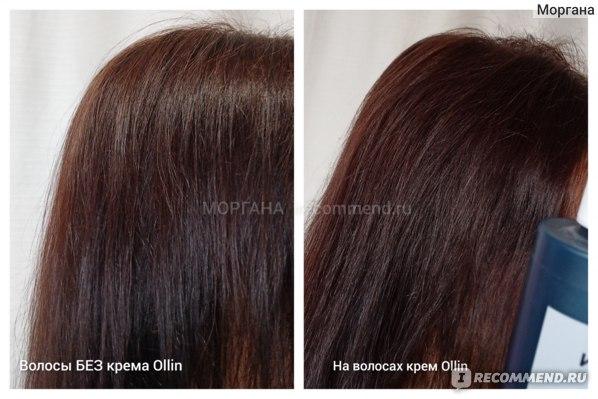 результат применения. Крем для волос Ollin Perfect Hair 15в1 LEAVE-IN cream spray