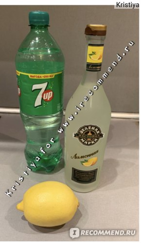 Лимонная настойка Зелёная марка отзыв