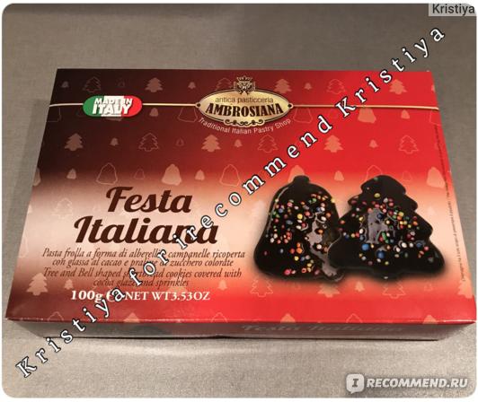 Печенье Ambrosiana Festa Italiana