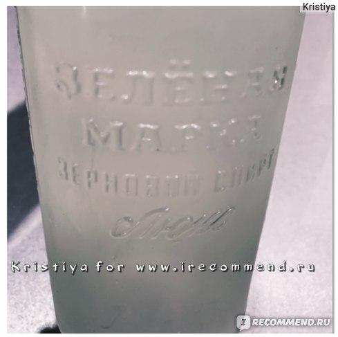 Выпуклая надпись на бутылке