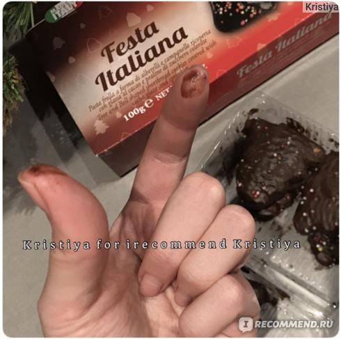 Печенье Festa Italiana пачкает руки