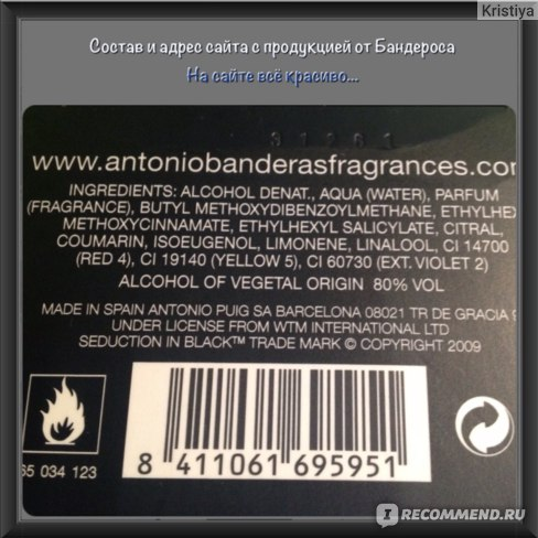 Antonio Banderas Seduction in black фото