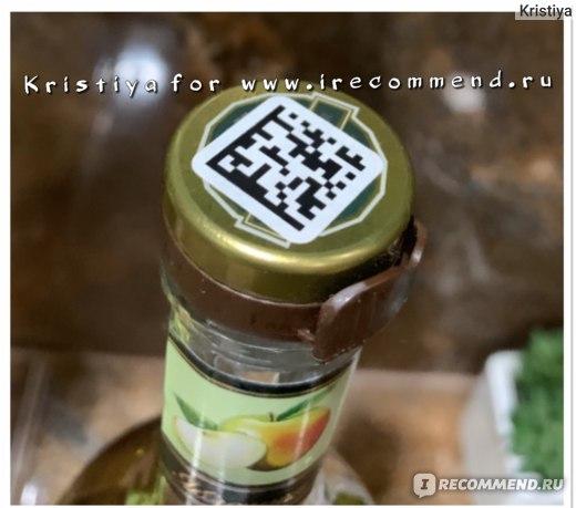 QR-код Зелёная марка яблочная
