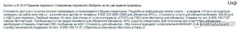 flambo-online.ru фото