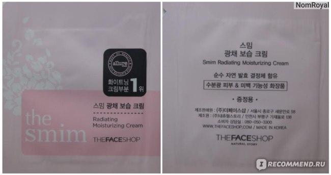 Крем для лица The face shop Smim Radiating Moisturizing Cream  фото