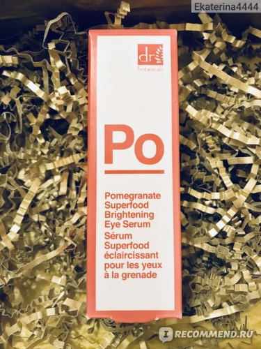 Серум-гель для глаз Dr Botanicals Pomegranate Superfood Brightening Eye Serum  фото