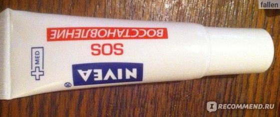 """Бальзам для губ NIVEA """"SOS-Восстановление""""  фото"""